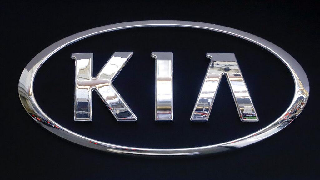 Kia recall