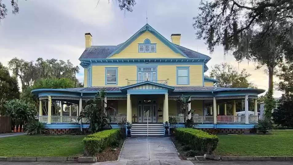 My Girl House